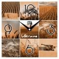 Настенные Часы Panorama Украинская Пшеница