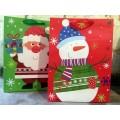 Подарочный пакет Новогодний